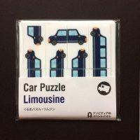 Car Puzzle Limousine