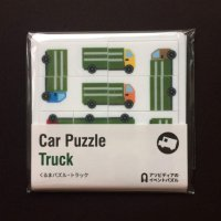 Car Puzzle Truck