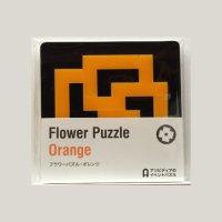 Flower Puzzle Orange