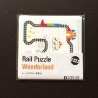 ASOBIDEA Rail Puzzle Wonderland